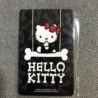 Hello Kitty Skull Swing ezlink card