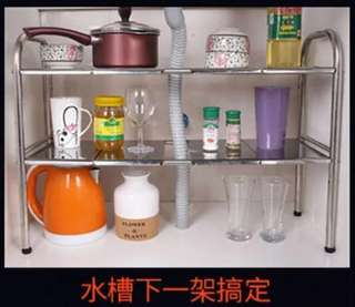 Rack for Undersink compartment