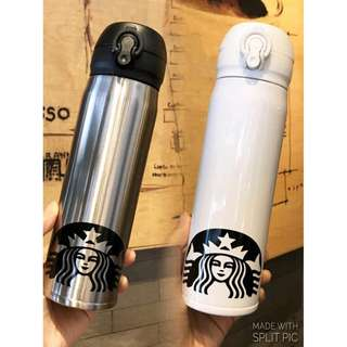 Glossy Texture Starbucks Tumbler