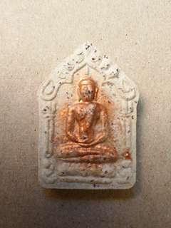 Phra khun phean