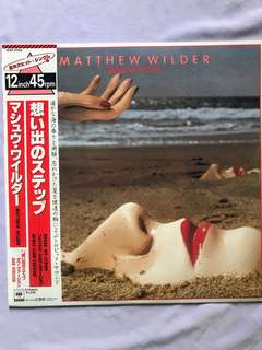 Vinyl Record by Matthew Wilder - Break My Stride 12""