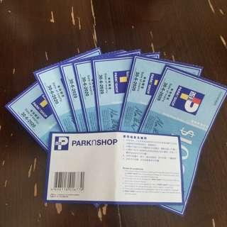 包郵 百佳 100元 coupon 禮券(共8張)