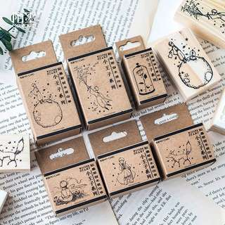 Le Petit Prince Series Stamp
