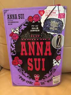 日本雜誌連Anna sui 斜咩袋