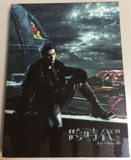 #KayaRaya Jay Chou CD + DVD