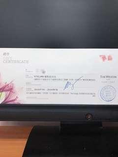 🚚 六福皇宮餐卷2000$