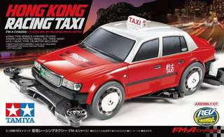 Tamiya 4WD 拒載號 Hong Kong Racing Taxi