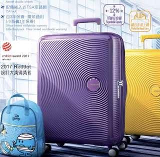 """萬寧25""""紫色Amercian Tourister超輕量旅行喼"""