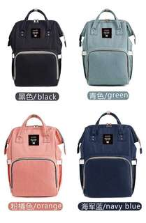 Anello mommy Bag