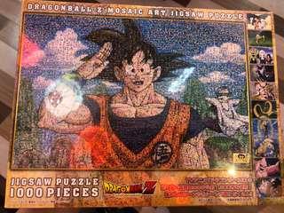 龍珠 puzzle