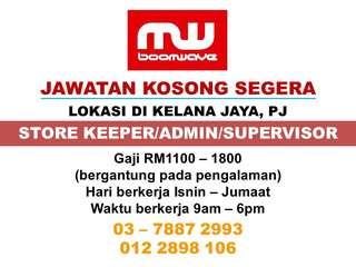 Jawatan Kosong Store Keeper/ Admin/ Supervisor