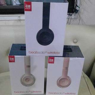 Brand New Sealed Original Beats Solo 3