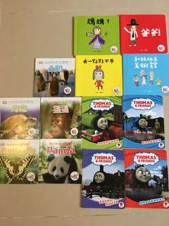 Small story books (1set 13 books)