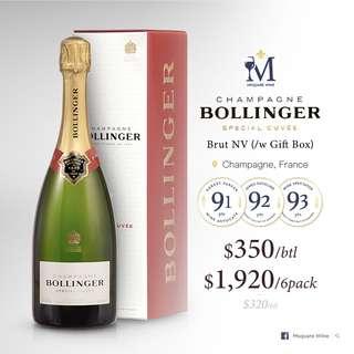 Bollinger Special Cuvee Brut NV (GB)