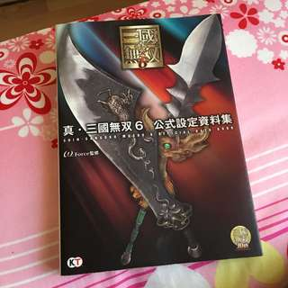DYNASTY WARRIORS ARTBOOKS