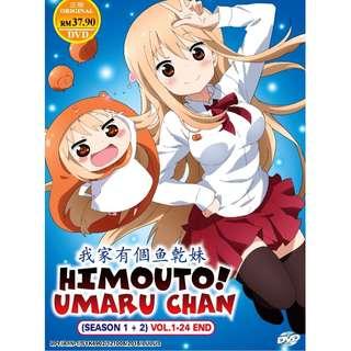 Himouto Umaru Chan Sea 1+2 Vol.1-24 End 我家有個魚乾妹 Anime DVD