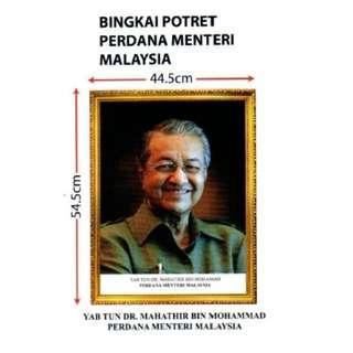 Bingkai Potret Perdana Menteri Malaysia (P-SPS-0127)