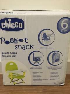 (NEW) Chicco Pocket Snack Booster Seat (price reduced)