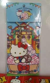 Hello Kitty 郭錦記 平安包鎖匙扣(包平郵)
