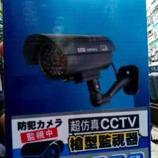 高仿真槍型監視器