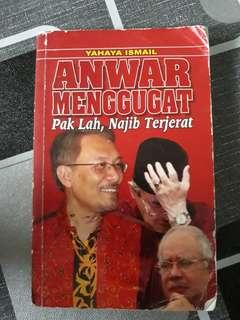 Anuar Menggugat Pak Lah Najib Terjerat