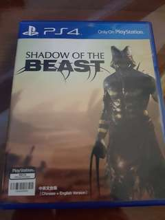 PS4 games: Shadow of the Beast