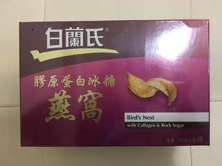 白蘭氏膠原蛋白冰糖燕窩