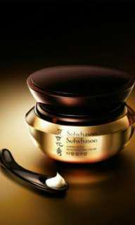Sulwhasoo Hatmonizen Cream