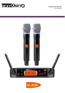 Rexy Onkyo Wireless microphone UHF