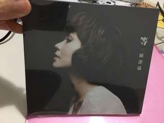Kit Chan album