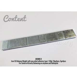 🚚 Iron CG Balance Weight with one-sided adhesive tape (~60g), 10gx4pcs, 5gx4pcs   For Center-of-Gravity Balancing on airplane and helicopter. Code: EX1287-2