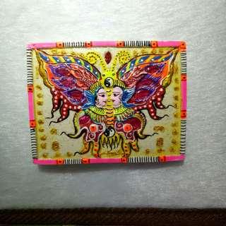 Kruba Krissana Block Avatar Butterfly