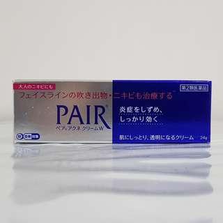 Lion Pair Acne Cream