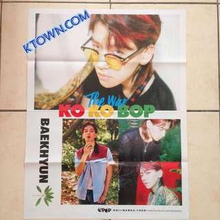 [READY STOCK] EXO Baekhyun The War Kokobop Folded Poster