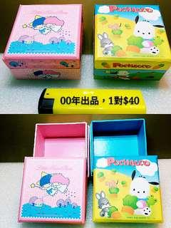 吉盒1對$40,00年出品,Sanrio 精品
