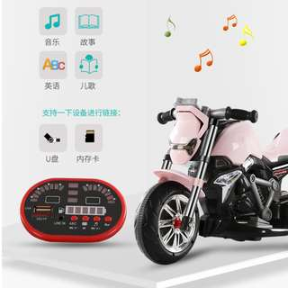 Baby Electric Toy Bike