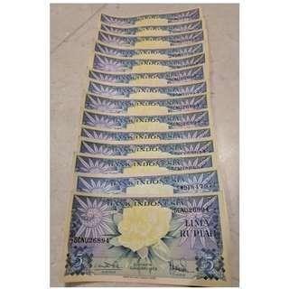 Uang Kuno Rp.5  Pembuatan Tahun 1959 (#110)