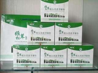 靈芝 姬松茸 原價500/SET 送禮自用 猴頭菇 麥芽粉 山西瑞芝 保健 頑症 養生 健康飲品