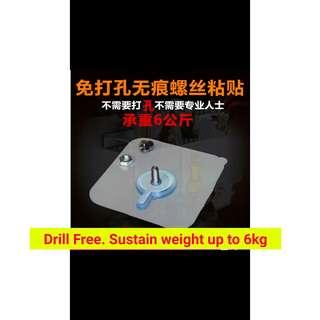 Drill Free Nail