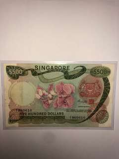 Singapore Orchid series $500 A/1 960610 EF