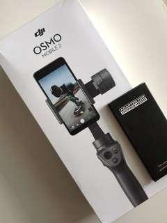 DJI Osmo Mobile 2 (DJI Malaysia)
