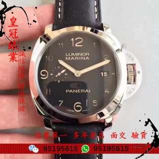 面交 沛納海  panerai LUMINOR  1950 00359   PAM 359  44mm