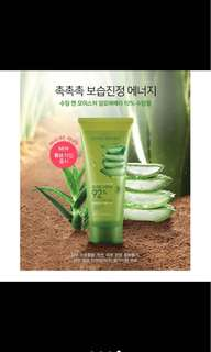 Naturepublic aloevera tube