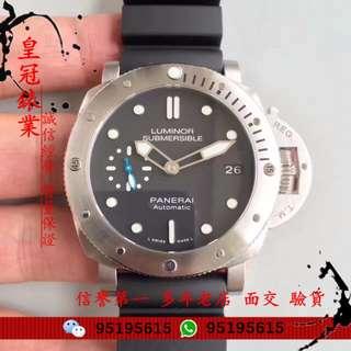 面交 沛納海 Panerai LUMINOR 1950 Pam00682  682 42mm