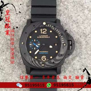 面交 Panerai  沛納海  pam00616 PAM616  616 碳纖維 Luminor Submersible 1950 47mm