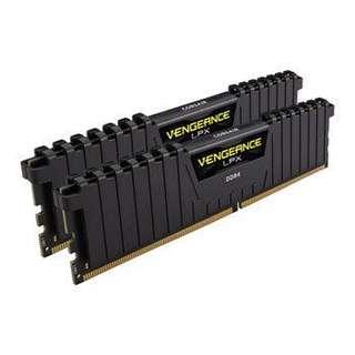 Corsair Vengeance LPX DDR4 8GB(2x4GB) 2666MHZ RAM