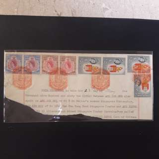 Singapore 1953 Revenue stamps