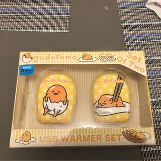 Gudetama 蛋黃哥USB hand warmer set of two