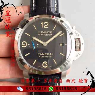 面交 Panerai  沛納海 Luminor Maina系列 PAM01312 PAM1312 2016新款 44mm