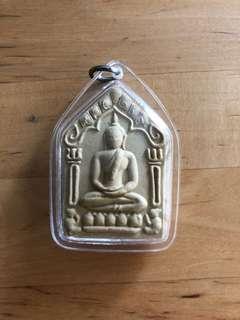 Thai Amulet LP SIN KP